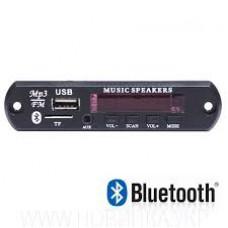Модуль MP3